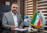 پیام تبریک مدیرعامل منطقه ویژه خلیج فارس به مناسبت روز کارگر