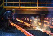 عرضه ۱۳۱ هزار تن فولاد در بورس کالا