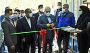 مرکز نوآوری گیربکس نیرومحرکه ایران خودرو افتتاح شد