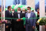 فروشگاه رفاه شعبه «استقلال» در زنجان افتتاح شد