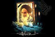 پیام مدیرعامل صندوق تامین خسارت به مناسبت سالگرد ارتحال امام خمینی (ره) و قیام خونین ۱۵ خرداد