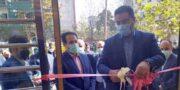 میزبانی شعبه پارک ساعی بانک سینا از مشتریان در محل جدید