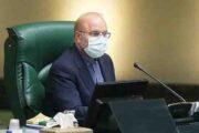 قالیباف سالروز شهادت شهدای حمله تروریستی به مجلس را گرامی داشت