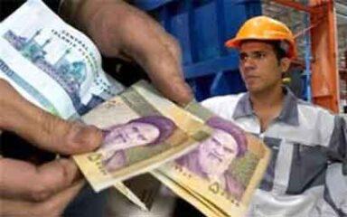 خواجه حافظ شیرازی هم مشکل معیشت کارگران را می داند!