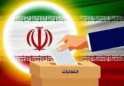چکیده پروتکل های بهداشتی برگزاری انتخابات