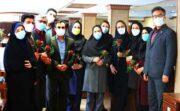 قدردانی از کارکنان بهداشت و سلامت بانک کشاورزی
