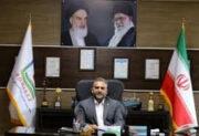 مدیر عامل منطقه ویژه خلیج فارس با صدور پیامی، فرا رسیدن عید سعید قربان را شادباش گفت