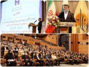 ظرفیت تامین مالی طرح طراوت بانک صادرات ایران در صنعت تا پایان سال به ۱۰۰ هزار میلیارد تومان میرسد