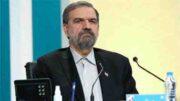 به ملت ایران قول میدهم ۱۴۰۰، سال گشایش آینده ایران است/ میخواهیم به معنای واقعی نفت را ملی میکنیم