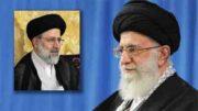 مراسم تنفیذ سیزدهمین دوره ریاستجمهوری اسلامی سه شنبه برگزار میشود