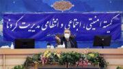 ذوالفقاری: مراسم ماه محرم به شرط رعایت پروتکل های بهداشتی برگزار می شود/ امسال هم ایستگاههای صلواتی دایر نخواهد شد