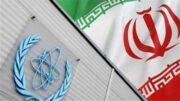 بیانیه مشترک آژانس و سازمان انرژی اتمی ایران