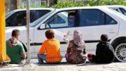 پول دادن به کودکان سرچهارراه ها کمکی به آنها نمی کند/بیشتر کودکان کار مهاجر هستند