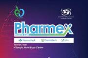 حضور سازمان تامین اجتماعی در جشنواره بین المللی فارمکس خاورمیانه