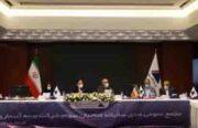 مجمع عمومی عادی سالیانه شرکت بیمه آسماری برگزار شد