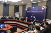 توسعه مناطق آزاد شاخص مهم کارنامه موفق دولت تدبیر و امید