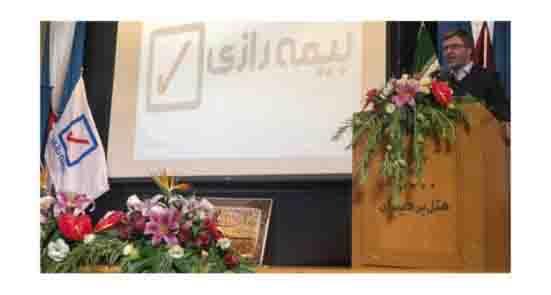 مرکز ارتباط با مشتریان بیمه رازی در مشهد افتتاح شد/پاسخگویی نوین اولویت بیمه رازی