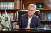 پیام دکتر شیری مدیرعامل پست بانک ایران به مناسبت روز قدس