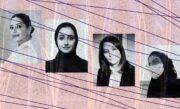 اقدام عربستان برای نفوذ به حریم خصوصی فعالان زن سعودی با نرم افزار پگاسوس