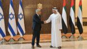 امضای توافقنامه همکاری اقتصادی و تجاری در جریان دیدار وزرای خارجه امارات و رژیم صهیونیستی