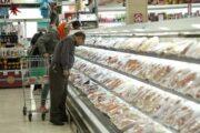 بلاتکلیفی قیمت کالاهای اساسی در روزهای پایانی دولت