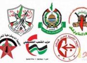 تهدید گروههای فلسطینی به لغو آتش بس با رژیم صهیونیستی
