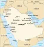 حمله گسترده ارتش یمن به تأسیسات حیاتی در عمق عربستان