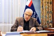 دستور بررسی و اصلاح ابلاغیهها و شیوهنامههای منابع انسانی صادر شد