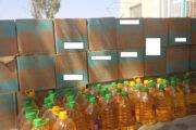 دپوی ۸۵۰ هزار تنی انواع روغن در گمرک و بنادر + قیمت