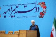 روحانی: ساخت و راهاندازی سکوهای پارسجنوبی نتایج برجام بود