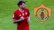 مدافع – هافبک اسپانیایی بایرن به لیگ قطر پیوست