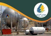نفتای سنگین پالایشگاه شیراز روی میز فروش بورس انرژی میرود