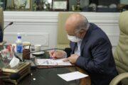 وزیر نفت خواستار بررسی علل آتشسوزی پالایشگاه تهران شد