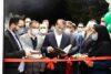 فروشگاه عمده فروشی نوین مولوی افتتاح گردید/ دومین کش اند کری رفاه و کشور