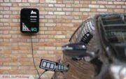 نسل جدید شارژرهای خانگی گروه مپنا رونمایی میشود