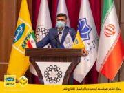 پروژۀ «شهر هوشمند ارومیه» با ایرانسل افتتاح شد