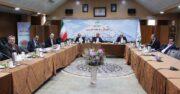 جلسه مشترک هیات مدیره و هیات عامل شرکت بیمه البرز